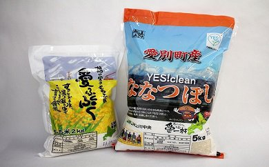 A04 愛別町産米(ななつぼし5キロ)&もち米(はくちょうもち2キロ)