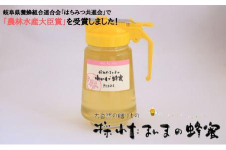 【大垣産】希少な『れんげ蜂蜜』(パッカー容器入:450g)農林水産大臣賞2回受賞