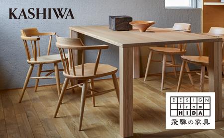 【KASHIWA】K-WINDSOR(K-ウィンザー)クラウンチェア 飛騨の家具 f104