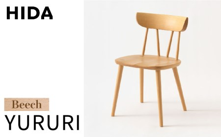 飛騨産業 YURURI ユルリ SL221B チェア 飛騨の家具 ビーチ材 椅子 f142