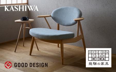 【KASHIWA】BOSS STYLE イージーチェア オーク 椅子 チェア 飛騨の家具 TR3267