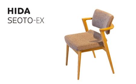 飛騨産業 飛騨の家具 家具 セミアームチェア ダイニングチェア チェア 椅子 いす イス インテリア 木工製品 木製 木工 飛騨高山 TR3170