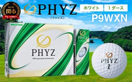 PHYZ ファイズ ゴルフボール ホワイト 1ダース T25-01