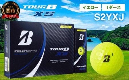 TOUR B XS ゴルフボール イエロー 1ダース (ゴルフボール / ブリヂストン・スポーツ) T18-07