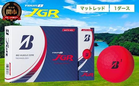 TOUR B JGR マットレッド 1ダース (ゴルフボール / ブリヂストン・スポーツ) T15-06