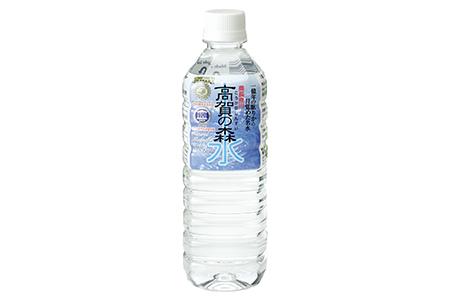 F108 高賀の森水(500ml 24本入り 2ケース)