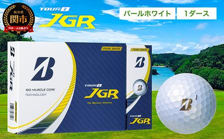 TOUR B JGR パールホワイト 1ダース (ゴルフボール) T15-07