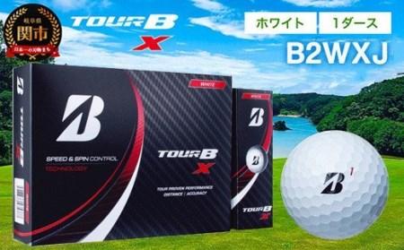 TOUR B X ホワイト 1ダース  (ゴルフボール / ブリヂストン・スポーツ) T18-03