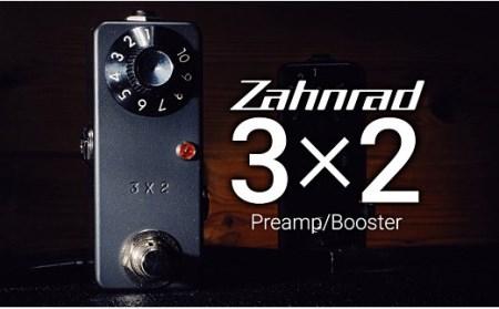 M52S01 【ギター用エフェクター】Zahnrad 3x2