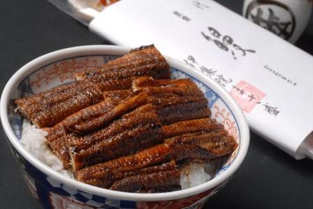 本格炭火焼 うなぎ蒲焼(たれ付き)5尾