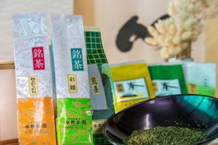 水野茶園のお茶(普段使いおすすめセットA)
