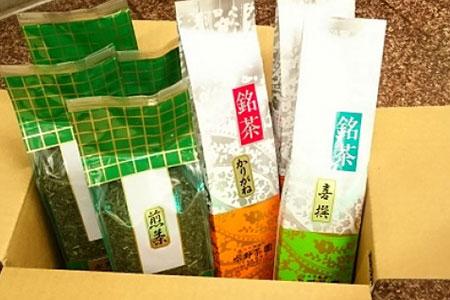 水野茶園のお茶(普段使いおすすめセットC)
