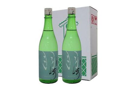 日本酒「羽崎 純米酒」四合瓶詰め合わせ