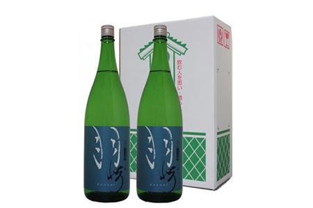 日本酒「羽崎 純米酒」一升瓶詰め合わせ