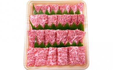 5等級 飛騨牛ロース又は肩ロース 焼肉用(約250g)