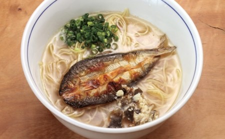 鮎ラーメン 2食セット