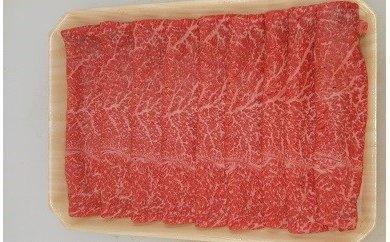 5等級 飛騨牛モモ又はカタ肉 スライス 約350g
