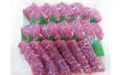5等級 飛騨牛モモ又はカタ肉 焼肉用 約350g