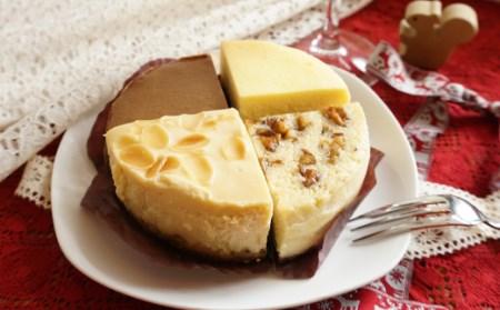 スイーツ 4種類のチーズケーキアソート[A0027]