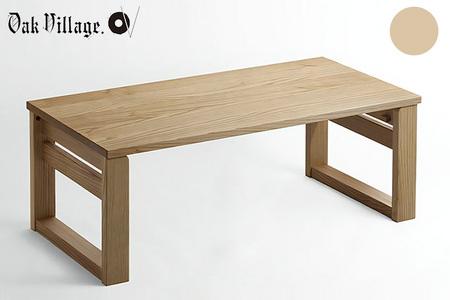 【2638-0026】折りたたみ小机 ナチュラル【国産材 木製家具】