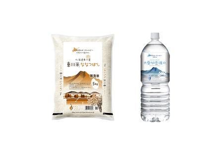 【19000309】【新米予約】【無洗米】東川米「ななつぼし」5kg+水のセット