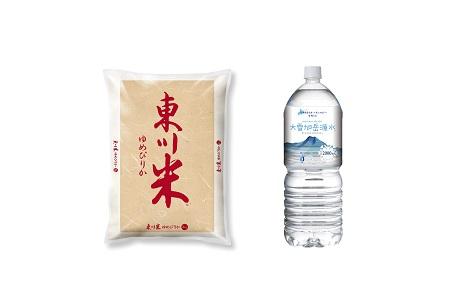 【19000318】【令和元年度新米】東川米「ゆめぴりか」5kg+水セット