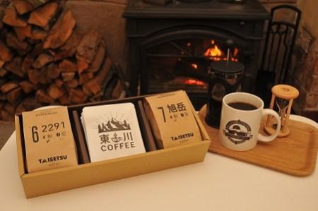 【10001018】「ロースターコースター」TAISETSU COFFEE セット
