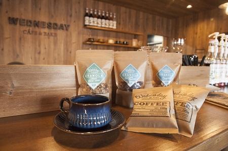 【10001021】「Wednesday」オリジナルブレンドコーヒー&グラノーラセット
