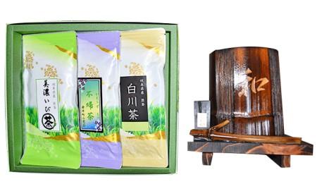 岐阜県の煎茶3種セットと和みの竹華炭 竹筒(竹炭チップ入り)