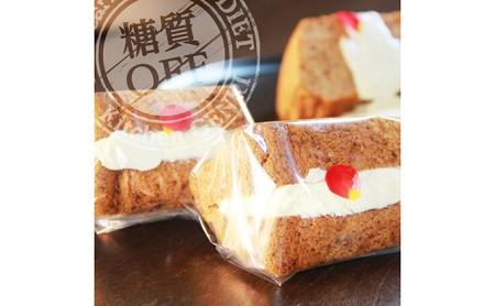 シフォンケーキ3個+ローズペタルティー 薔薇が好きな方へ薔薇薔薇セット
