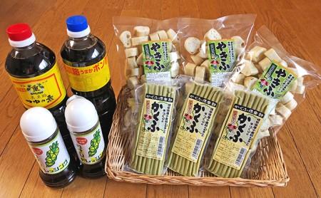 神戸町の特産品『ごうどブランド』アソートセット