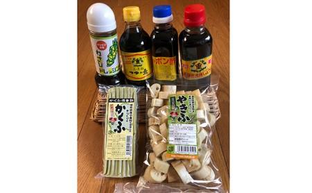 神戸町の特産品『ごうどブランド』アソートセット(小)