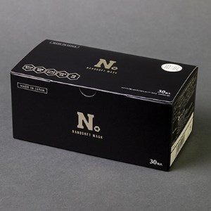 日本製 ナノソフトマスク #NSR01-BK 1箱【1141791】