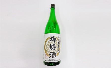 純米吟醸酒 徳川将軍家御膳酒 1,800ml×1本