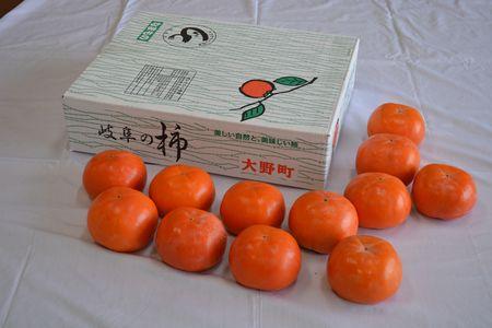 【2600-0468】贈答富有柿 Lサイズ14玉