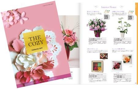 【2600-0139】 カタログギフト THE COZY 「クロッカス」