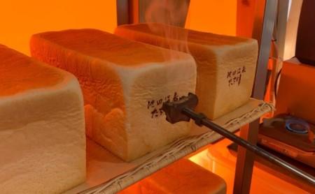 高級旨食パン色々お試しセット:2斤×1本・1斤×1本・小倉あん
