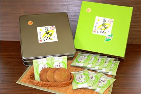 【2607-0004】菊之園七宗 特選! お茶せんべい「マメ缶32枚入り」