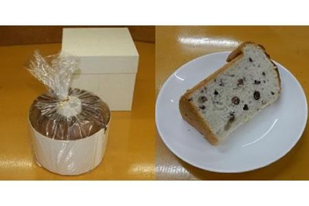 【2607-0009】「和菓子工房 松栄堂」が作る、和菓子屋のシフォンケーキ(小豆)