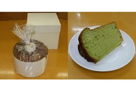 【2607-0010】「和菓子工房 松栄堂」が作る、和菓子屋のシフォンケーキ(抹茶)