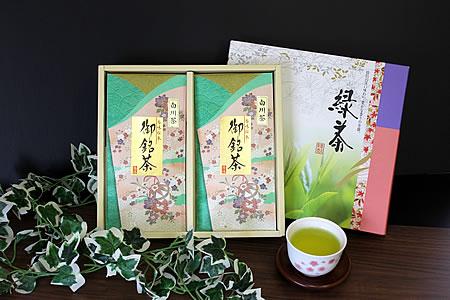 【2607-0013】菊之園七宗 特選! 美濃白川茶詰合せ 80g×2袋