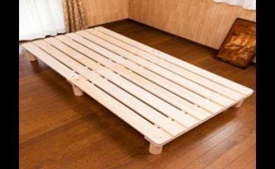 【2607-0616】東濃ひのきを100%使用したベッド【かおりちゃん ベーシック (シングル)】