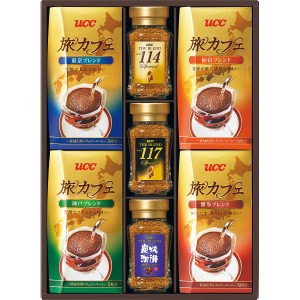 【2607-0738】UCCバラエティコーヒーギフトGIC-SD30K