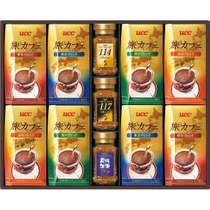【2607-0742】UCCバラエティコーヒーギフトGIC-SD50K