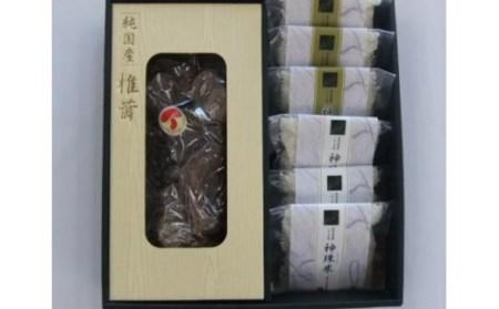 【2607-1313】七宗ふるさとスペシャル神珠米バラエティギフトB(椎茸)