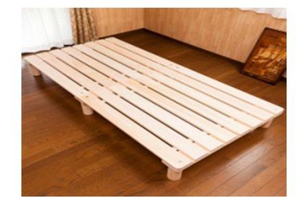 【2607-2001】※東濃ひのきを100%使用したベッド【かおりちゃん ベーシック (シングル)】