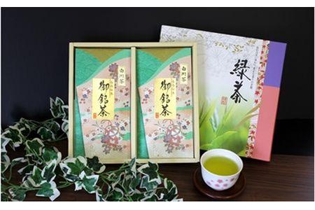 【2607-2026】※菊泉本舗 特選! 美濃白川茶詰合せ 80g×2袋