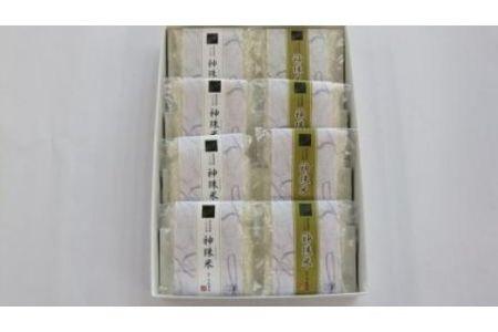 【2607-2071】※岐阜県七宗町産いのちの壱神珠米2000