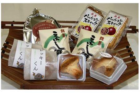 【2607-2116】※焼き菓子 詰め合わせ 第22回全国菓子大博覧会・名誉総裁賞受賞菓子含む5種類