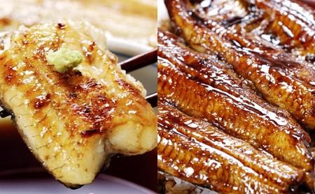 浜名湖産鰻蒲焼&白焼